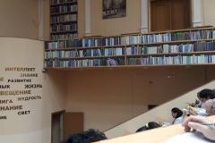 Dewan Kuliah