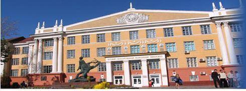 kursk-state-medical-university-500x500